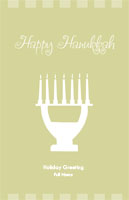 Hanukkah6 Greeting Card (55x85)
